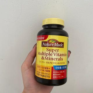 オオツカセイヤク(大塚製薬)のネイチャーメイド スーパーマルチビタミン&ミネラル(ビタミン)
