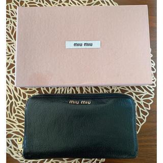 ミュウミュウ(miumiu)のmiumiu 長財布♡ブラック(財布)