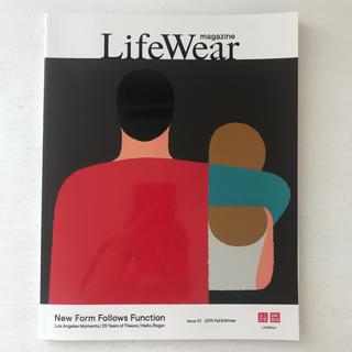 ユニクロ(UNIQLO)のUNIQLO LifeWear magazine Issue 01 2019 (ファッション)