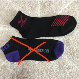 ミズノ(MIZUNO)のミズノ  靴下 新品(ソックス)