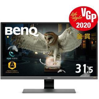 BenQ モニター ディスプレイ EW3270U 31.5インチ/4K/HDR/