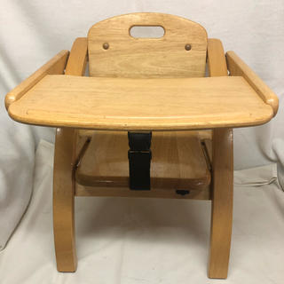 大和屋 - 【90分限定価格】大和屋 アーチ 木製 ローチェア  ベビーチェア