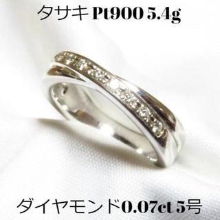 タサキ(TASAKI)の【タサキ】Pt900&ダイヤモンド0.07ct ピンキーリング 5号 5.4g(リング(指輪))