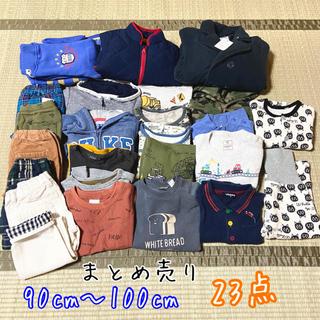 futafuta - 【90cm〜100cm】男の子秋冬服23点まとめ売り 保育園 長袖