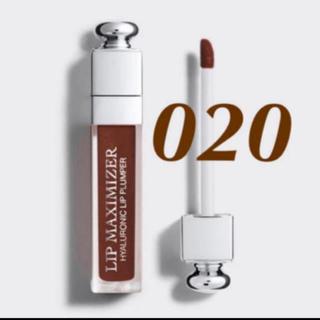 Christian Dior - ❤️限定品 ディオール マキシマイザー  020 国内百貨店購入 新品未使用