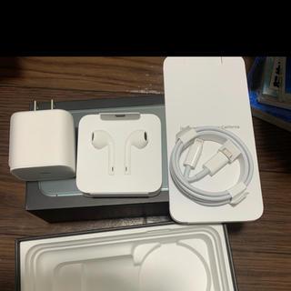 アップル(Apple)のiphone11 pro 付属品一式(バッテリー/充電器)