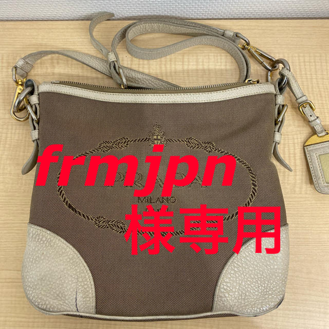 PRADA(プラダ)のfrmjpn様専用プラダ ショルダーバッグ レディースのバッグ(ショルダーバッグ)の商品写真