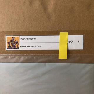 メディコムトイ(MEDICOM TOY)の新品未開封 村上隆 子パンダ子パンダ ポスター ED300(その他)