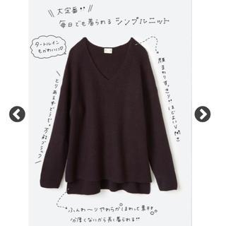 ハコ(haco!)の《新品》hoco 長袖ニット M(ニット/セーター)