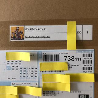 メディコムトイ(MEDICOM TOY)の新品未開封 村上隆 サイン入り パンダ子パンダパンダ ポスター ED300(その他)