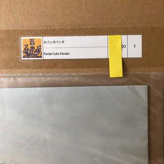 メディコムトイ(MEDICOM TOY)の新品未開封 村上隆 サイン入り 子パンダパンダ ポスター ED300(その他)