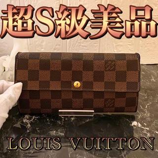 LOUIS VUITTON - 大赤字の為、値下げ不可❗ ルイヴィトン ダミエ ポルトフォイユサラ エベヌ 財布