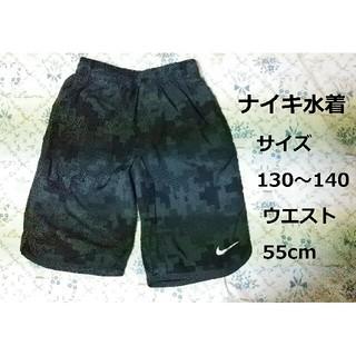 ナイキ(NIKE)のナイキ ジュニア用水着 サイズ130~140 黒&グレー(水着)