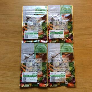 麹とコンブチャの生酵素 4袋セット(その他)
