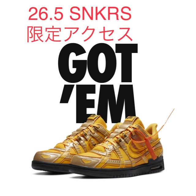 NIKE(ナイキ)のナイキ オフホワイトエア ラバー ダンク  26.5cm メンズの靴/シューズ(スニーカー)の商品写真