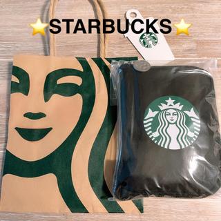 Starbucks Coffee - 🎀スターバックスエコバック🎀5%クーポンで150円引きです❣️