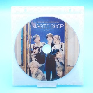 防弾少年団(BTS) - ♥最新♥️BTS 防弾少年団 バンタンMAGIC SHOP 2109 DVD1枚