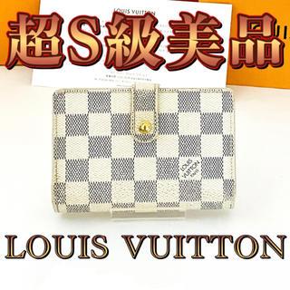 LOUIS VUITTON - 大赤字の為、お値下げ不可❗ ルイヴィトン ダミエアズール がま口 折り財布 財布