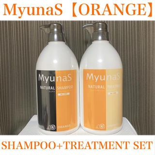 MyunaS SHAMPOO TREATMENT SET