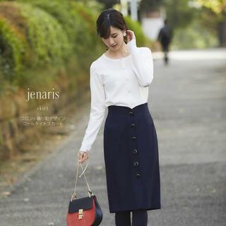 tocco - tocco  closet♡美品 フロント飾り釦デザインウールタイトスカート