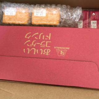モリナガセイカ(森永製菓)のおいしいコラーゲンドリンク 計38本(コラーゲン)
