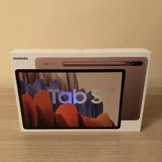 ギャラクシー(Galaxy)の新品未開封 Samsung Galaxy Tab S7 SM-T870(タブレット)