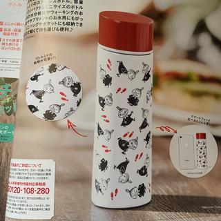 タカラジマシャ(宝島社)のリトルミィ ステンレスボトル 水筒 ミニ 120ml(水筒)
