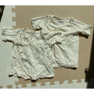 ベルメゾン(ベルメゾン)のベビー肌着(肌着/下着)