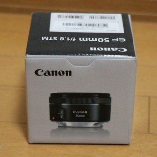 Canon - EF50mm F1.8STM