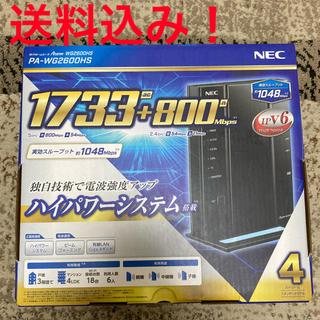 NEC - NEC製 無線LANルータ Aterm PA-WG2600HS