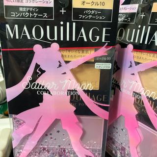 MAQuillAGE - マキアージュドラマティックパウダリー&コンパクトケース限定デザイセット