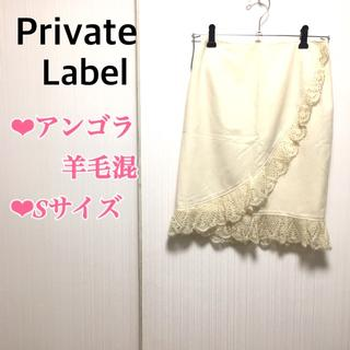プライベートレーベル(PRIVATE LABEL)の美品❤︎Private Label レディース スカート タイト 白 S(ミニスカート)