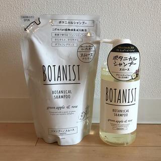 ボタニスト(BOTANIST)のボタニスト シャンプー スムース ボトル&詰め替えセット(シャンプー)