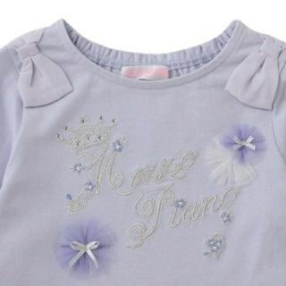 mezzo piano - 新品 メゾピアノ 肩リボンラメ刺繍Tシャツ 120
