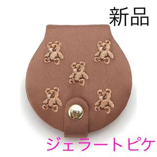 ジェラートピケ(gelato pique)の新品 ジェラートピケ  ベア  刺繍 コンパクトミラー ブラウン 可愛い 新作(ミラー)