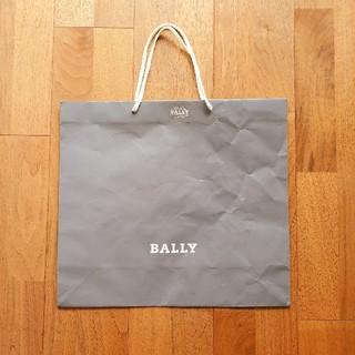 バリー(Bally)のBALLY ショップ袋 紙袋 グレー(ショップ袋)