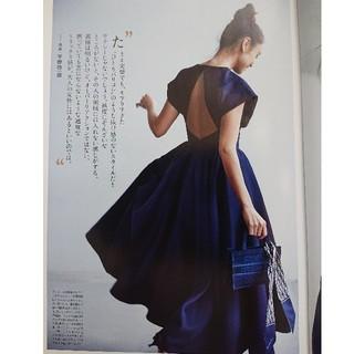 クリスチャンディオール(Christian Dior)の新品 今期新作 DIOR フレアドレス タキマキさん着用 36(ロングワンピース/マキシワンピース)