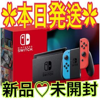 Nintendo Switch - 新品未開封★Switch 任天堂スイッチ本体 ネオン ニンテンドウ