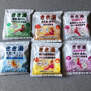 ツムラ - きき湯 入浴剤