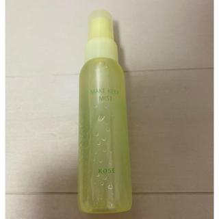 コーセー(KOSE)のぶたたにくまん様専用 KOSE/メイクキープミスト(化粧水/ローション)