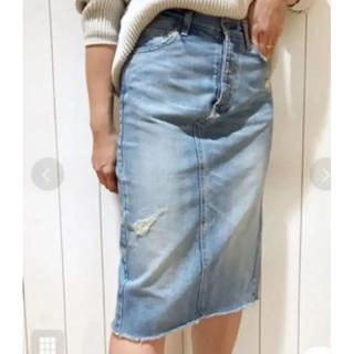ドゥーズィエムクラス(DEUXIEME CLASSE)のドゥーズィエムクラス MUSE  ダメージ デニムタイトスカート(ひざ丈スカート)