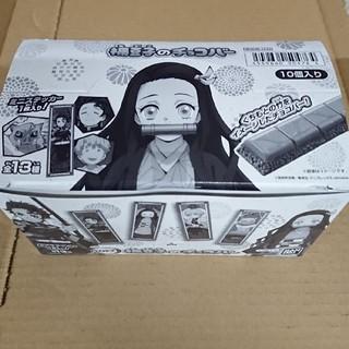 バンダイ(BANDAI)の鬼滅の刃 禰豆子のチョコバー1箱(10個入)(菓子/デザート)