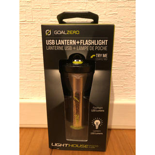 ゴールゼロ(GOAL ZERO)の2個 goalzero lighthouse micro flash(ライト/ランタン)