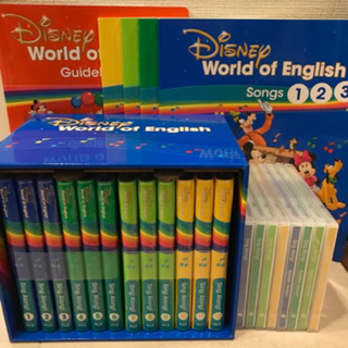 Disney - 【新品未使用】DWE シングアロング ブルーレイ CD ガイド セット
