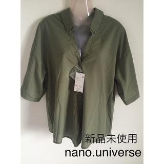 nano・universe - 未使用♦︎nano. universe バックリボンブラウス