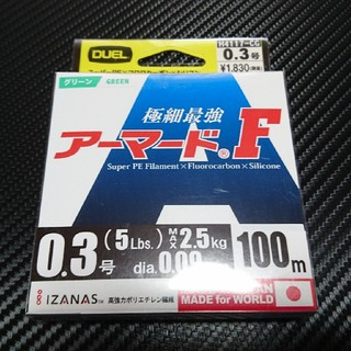 【残1】デュエル アーマードF PEライン 0.3号 100m グリーン