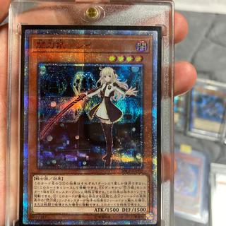 コナミ(KONAMI)のレイ(シングルカード)