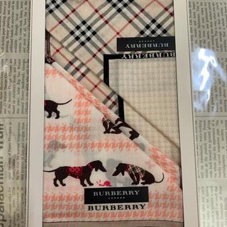 BURBERRY - バーバリー ハンカチセット犬
