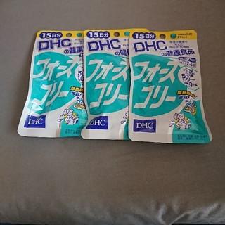 DHC - フォースコリー15日×3袋
