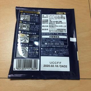 ユーシーシー(UCC)のUCC 職人の珈琲 まろやか味のマイルドブレンド 150袋(おまけ付き)(コーヒー)